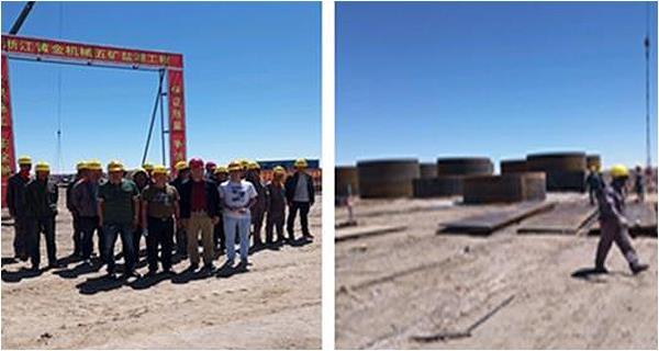 中国五冶集团五矿盐湖有限公司一里坪盐湖30万t/a氯化钾项目完成安装调试
