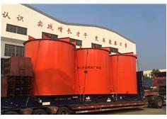 High Concentration Mixing Tank